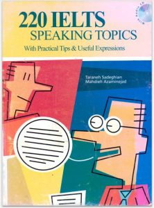 220 IELTS Speaking Topics (Ebook + Audio)