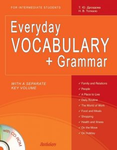 Everyday grammar ielts share