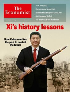 Tạp chí học tiếng Anh - The Economist 15 August - 21 August 2015